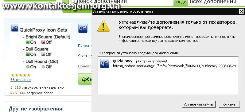 программа открыть доступ вконтакте